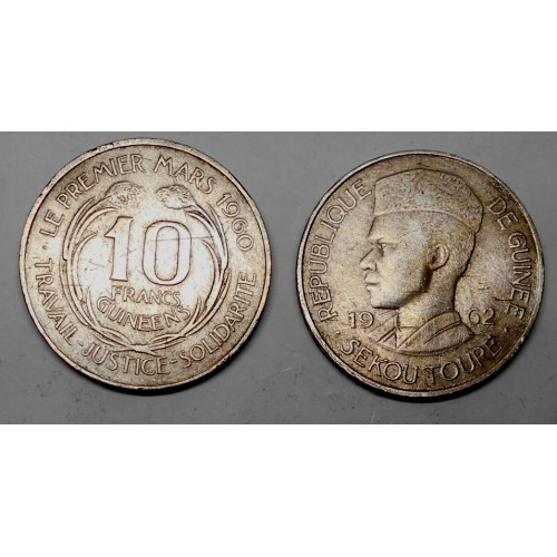 GUINEA 10 Francs 1962 Ahmed...