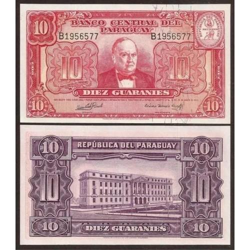 PARAGUAY 10 Guaranies 1952