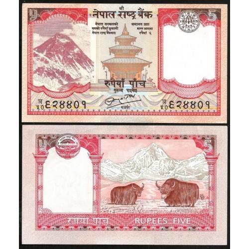 NEPAL 5 Rupees 2010