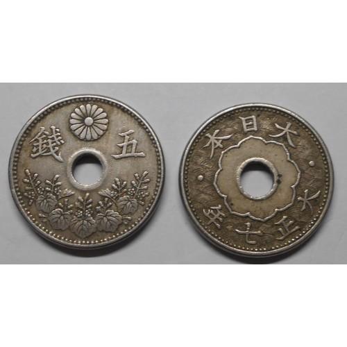 JAPAN 5 Sen 1920 KM 43