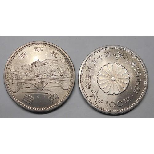 JAPAN 100 Yen 1976 50th...