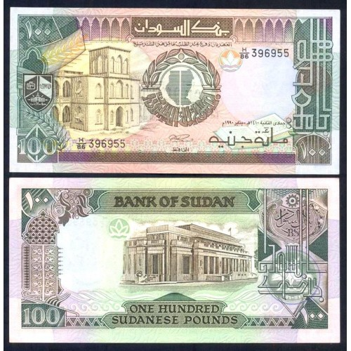SUDAN 100 Pounds 1990