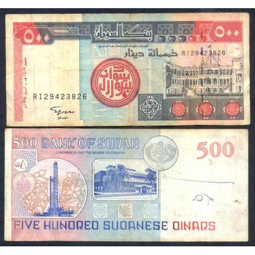 SUDAN 500 Dinars 1998