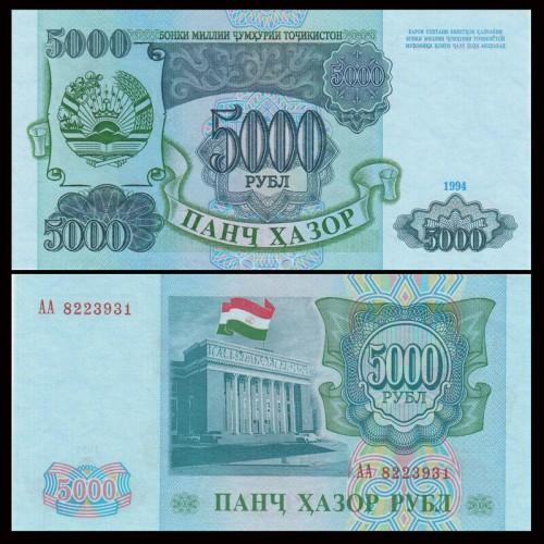TAJIKISTAN 5000 Rubles 1994