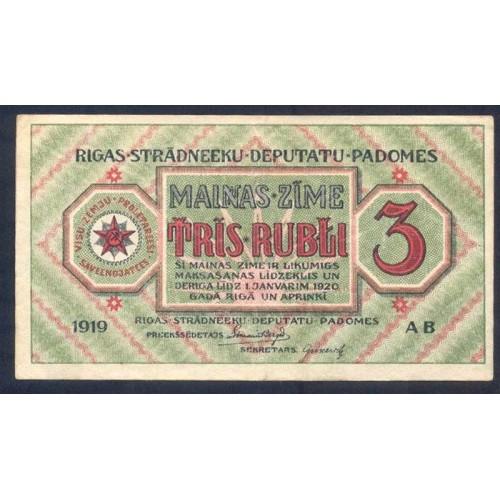 LATVIA 3 Rubles 1919