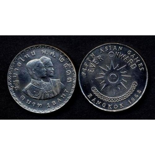 THAILAND 1 Baht 1966...