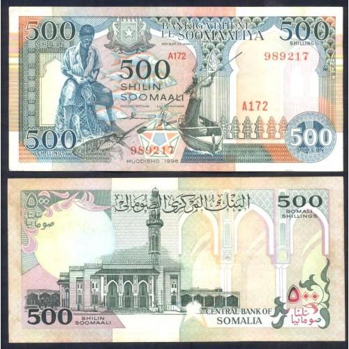 SOMALIA 500 Shillings 1996