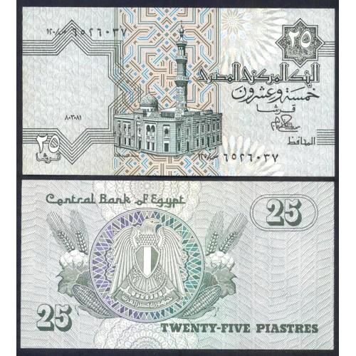 EGYPT 25 Piastres 1981