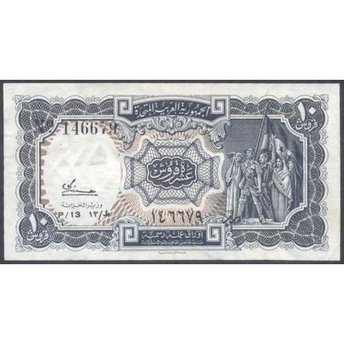 EGYPT 10 Piastres 1958