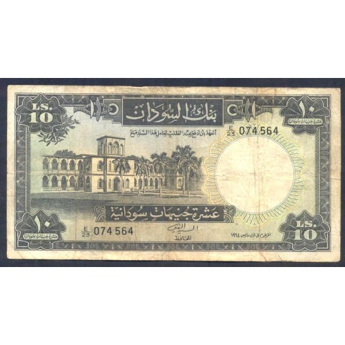 SUDAN 10 Pounds 1964