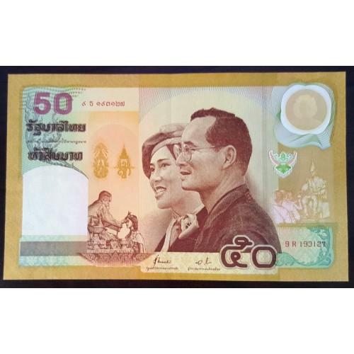 THAILAND 50 Baht 2000...