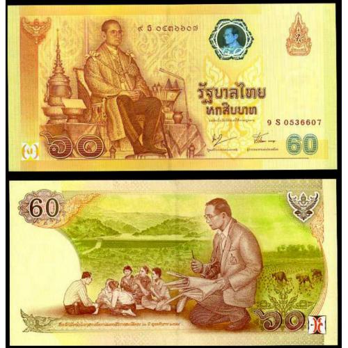 THAILAND 60 Baht 2006...