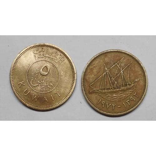 KUWAIT 5 Fils 1972