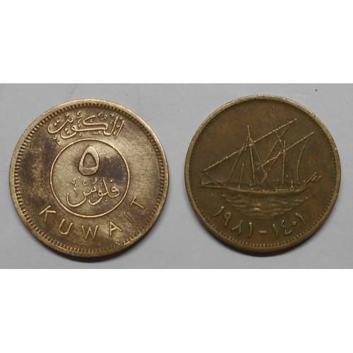 KUWAIT 5 Fils 1981