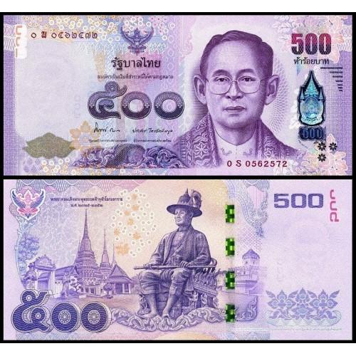 THAILAND 500 Baht 2014...