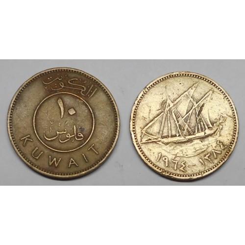 KUWAIT 10 Fils 1964