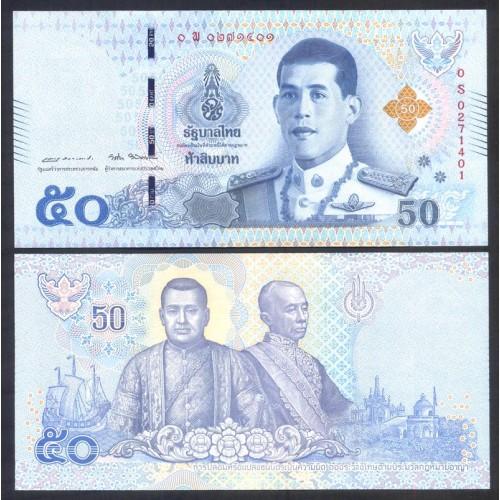 THAILAND 50 Baht 2018...