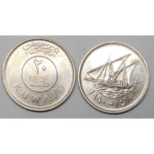 KUWAIT 20 Fils 1990