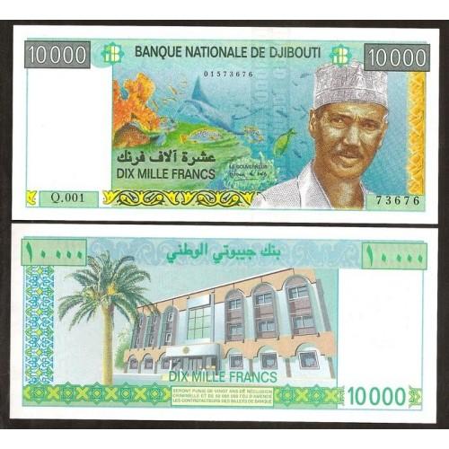 DJIBOUTI 10.000 Francs 1999
