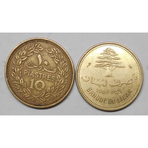 LEBANON 10 Piastres 1969