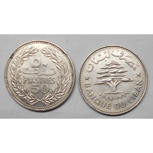 LEBANON 50 Piastres 1969