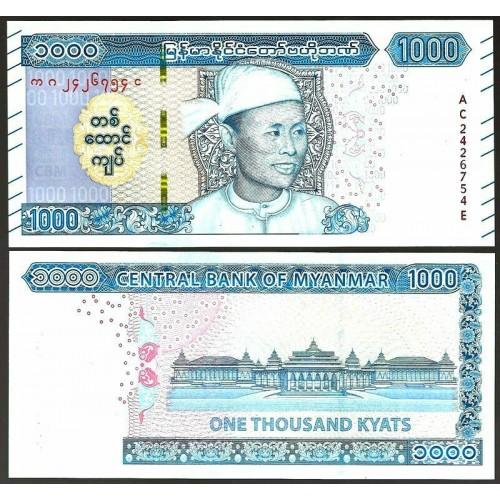 MYANMAR 1000 Kyats 2019 (2020)