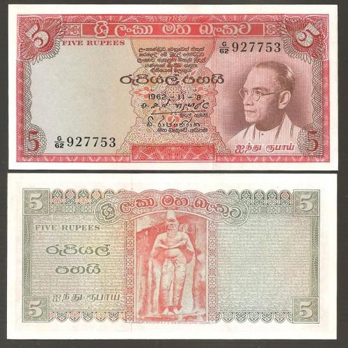 CEYLON 5 Rupees 1962