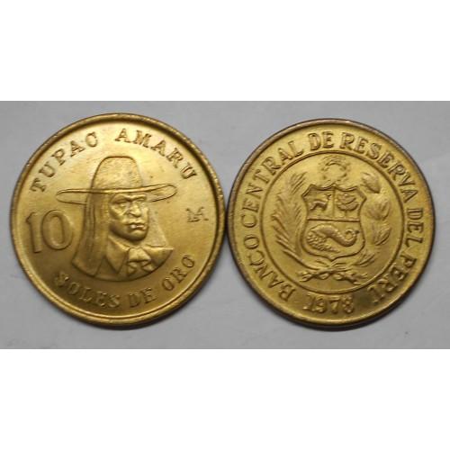 PERU 10 Soles 1978 Tupac Amaru