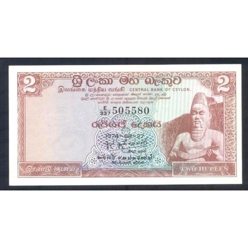 CEYLON 2 Rupees 1974