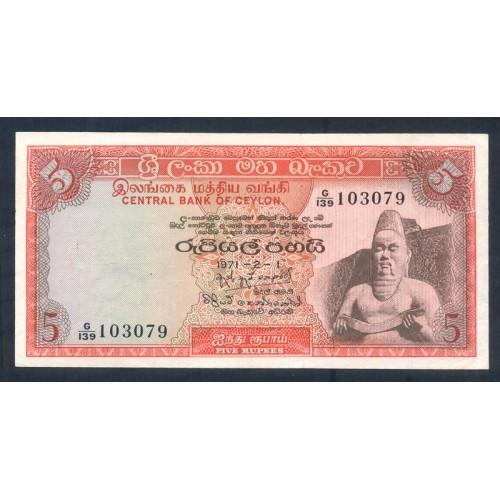 CEYLON 5 Rupees 1971