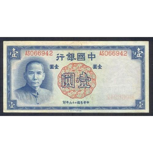 CHINA 1 Yuan 1937