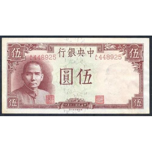 CHINA 5 Yuan 1941