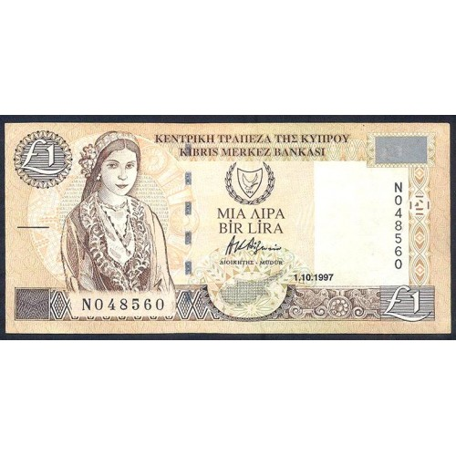 CYPRUS 1 Pound 1997