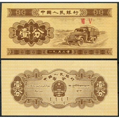 CHINA 1 Fen 1953