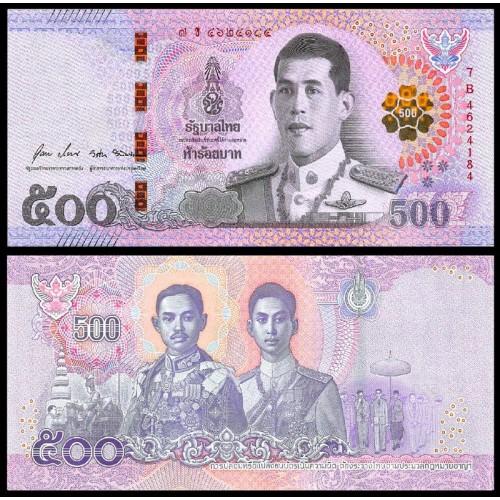 THAILAND 500 Baht 2020 New...