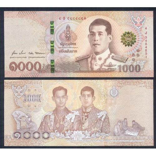 THAILAND 1000 Baht 2020 New...