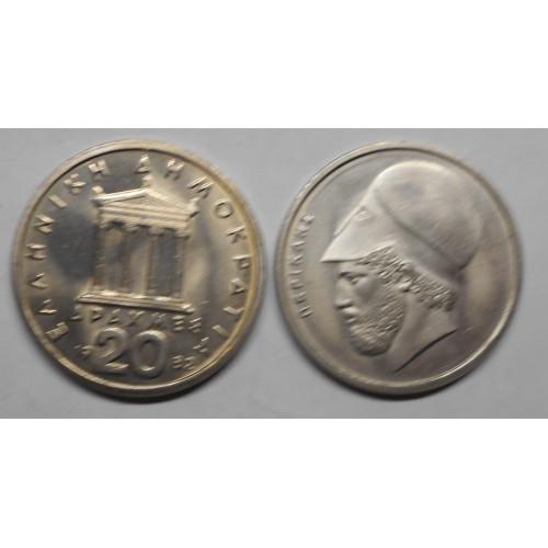 GREECE 20 Drachmes 1982