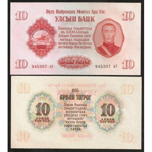 MONGOLIA 10 Tugrik 1955