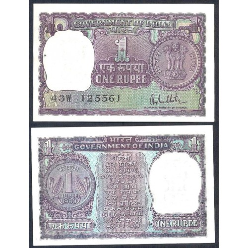INDIA 1 Rupee 1980