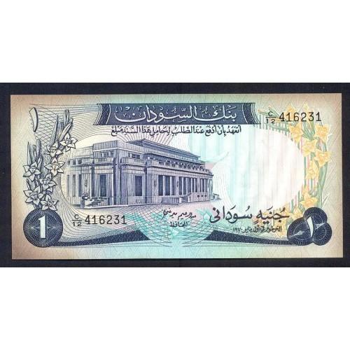 SUDAN 1 Pound 1970