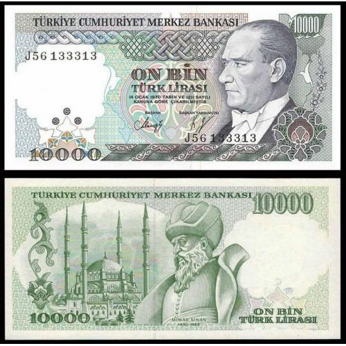 TURKEY 10.000 Lira 1989