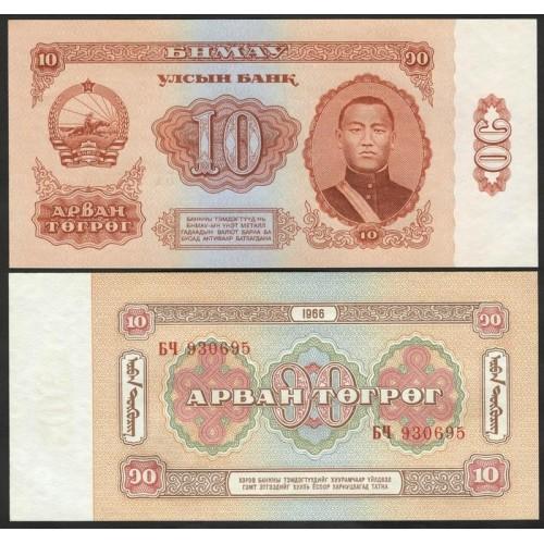 MONGOLIA 10 Tugrik 1966