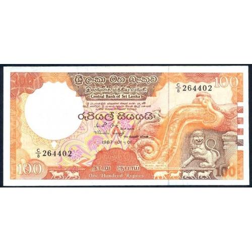 SRI LANKA 100 Rupees 1987