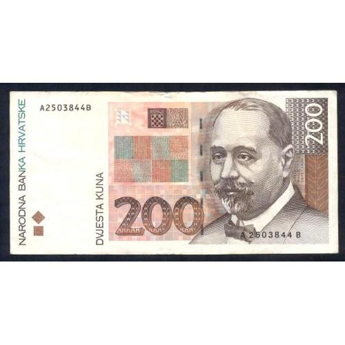 CROATIA 200 Kuna 1993