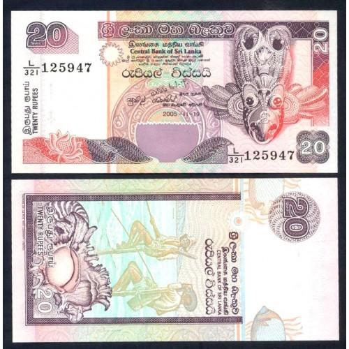 SRI LANKA 20 Rupees 2005
