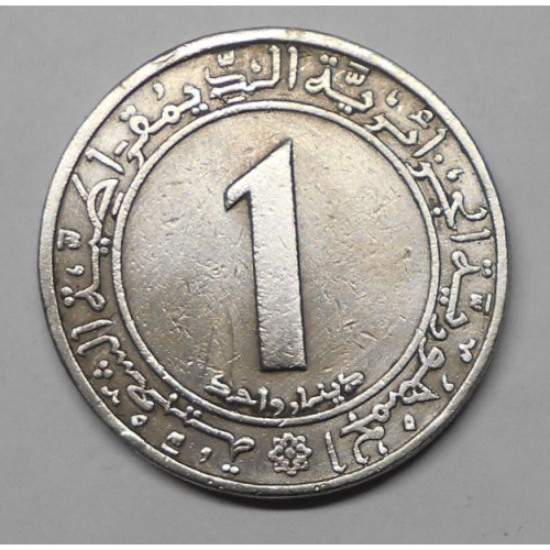 ALGERIA 1 Dinar 1983...