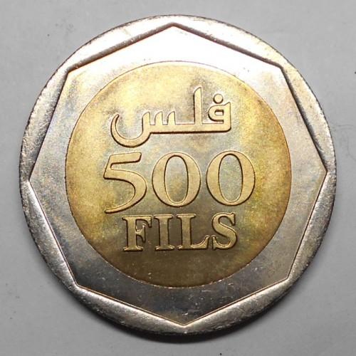 BAHRAIN 500 Fils 2001 Monument