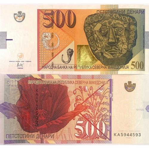 NORTH MACEDONIA 500 Denari...