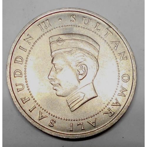 BRUNEI 50 Sen 1967 Sultan...