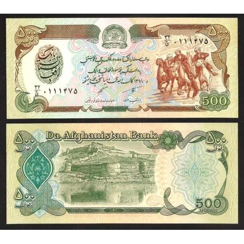 AFGHANISTAN 500 Afghanis 1991